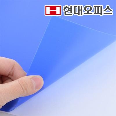 제본기 소모품 비닐커버 불투명(청색)[PP/0.5mm/A4]