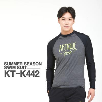 쿠기 남성 래쉬가드 상의 단품 KT-K442