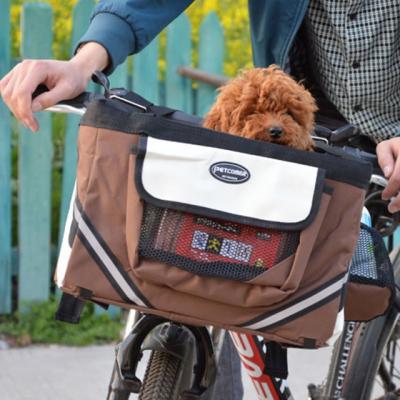 애완견 자전거 바구니 캐리어