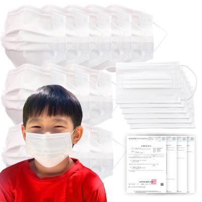어린이 일회용 덴탈 마스크 (3겹) 화이트 10매