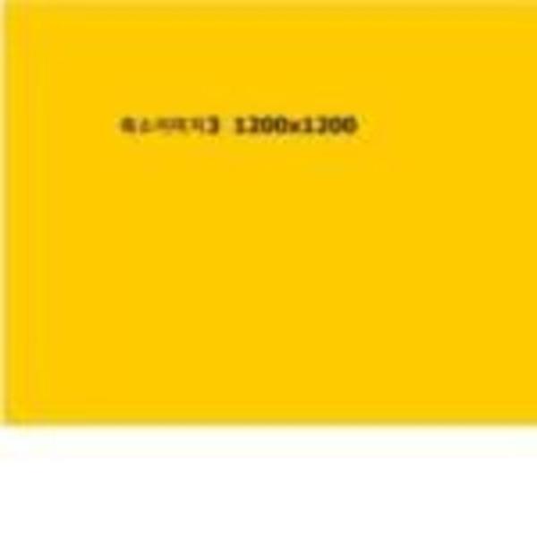 M cafe24 구매금지 금란상품 옵션확인6