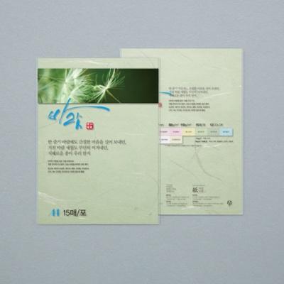 두성종이 바람지06 연녹색 A4 80g 15매포