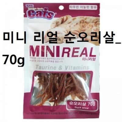 고양이육포 미니 리얼 순오리살 70g 영양식 간식