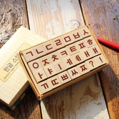 고딕 한글스탬프 세트 / 250-ST-0001