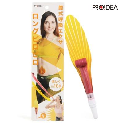 PROIDEA 롱 삐로삐로/복식호흡운동 0070-3586