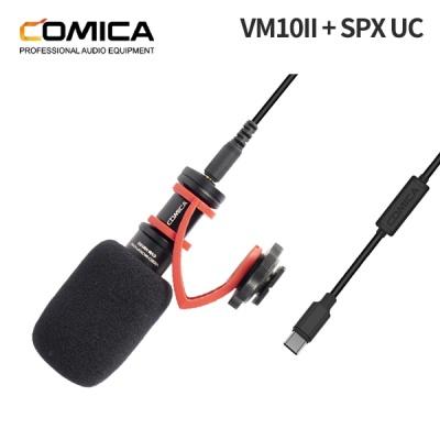 코미카 VM10ll C타입 마이크 케이블 세트