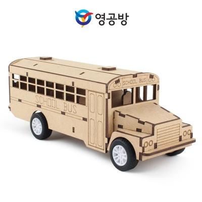 영공방 풀백 스쿨버스 나무 장난감 색칠 조립 모형