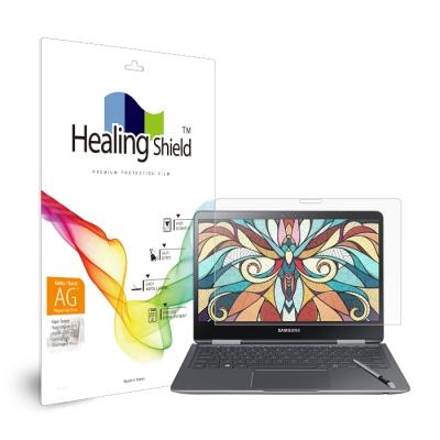 삼성노트북9 펜 NT940X3M 종이질감 지문방지 액정필름