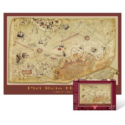1000피스 직소퍼즐 - 해적 항해 지도