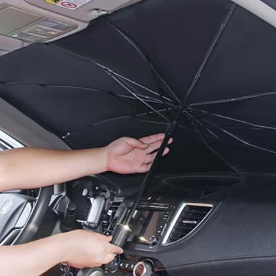 앞유리 우산형 차량용 햇빛가리개 차량 전면 가림막