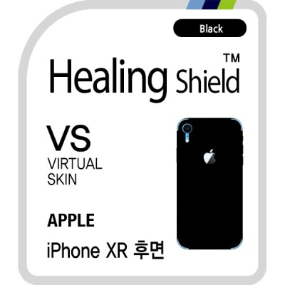 아이폰 XR 후면 블랙 외부보호필름 2매(HS1766191)