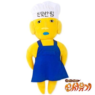 [신서유기] 강식당셰프_신묘한힘 (45cm)
