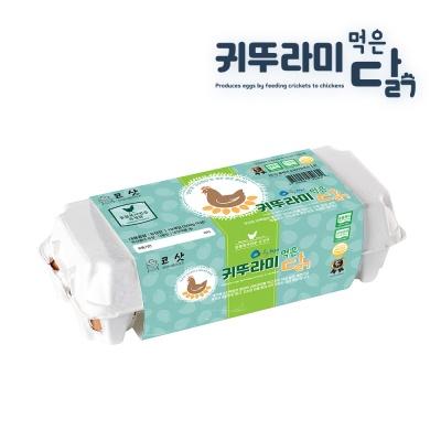 제주 무항생제 코삿 귀뚜라미 먹은 닭 유정란 (택1)