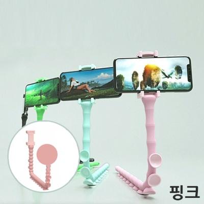휴대폰 자바라 핸드폰 빨판 흡착식 멀티 거치대 핑크
