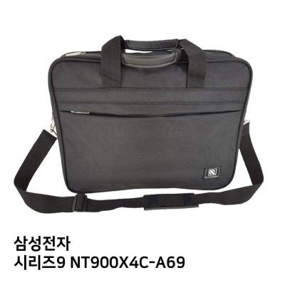 S.삼성 시리즈9 NT900X4C A69노트북가방