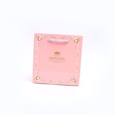 왕자와공주 핑크S 쇼핑백 종이 선물 답례품 손 가방