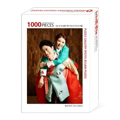 1000조각 사진직소퍼즐 [포토퍼즐][퍼즐제작]