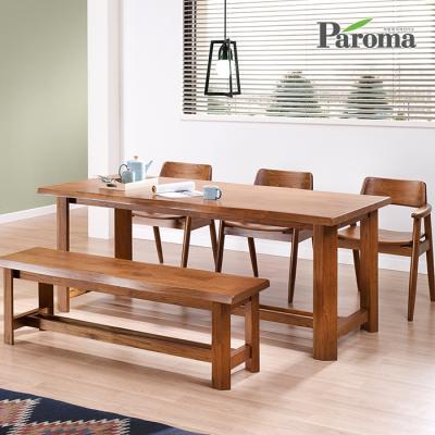 파로마 아만다 6인 벤치형 식탁세트 IR09