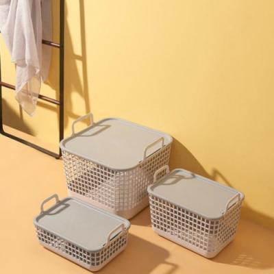 모던 메쉬 수납 덮개 바구니 중형 1개(색상랜덤)