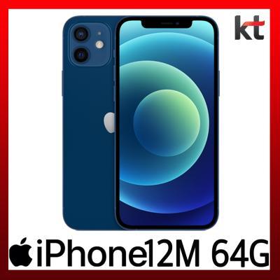 [KT선택약정/번호이동] 아이폰12M 64G [제휴혜택]