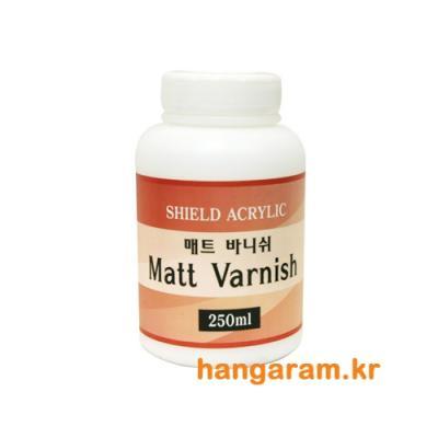 쉴드 매트 바니쉬(250ml)