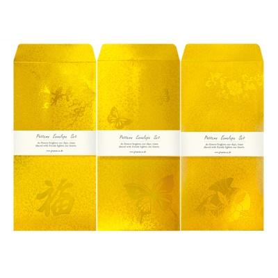 황금 비단봉투 FB2021p-456 (3종 한세트 = 9장)