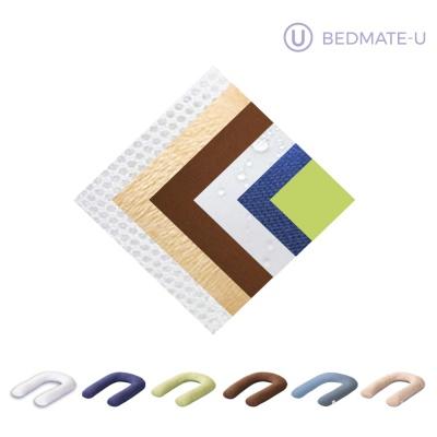 [BEDMATE-U]베드메이트유 커버시리즈(커버만 판매하는 상품입니다) 옵션선택