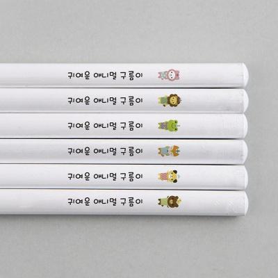 [주문제작]네임연필2B 6자루화이트 애니멀