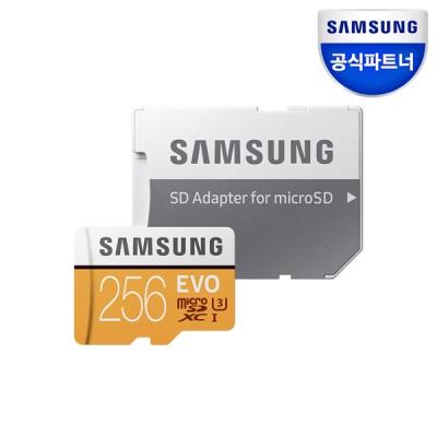 공식인증 마이크로SD카드 EVO 256GB MB-MP256HA/KR