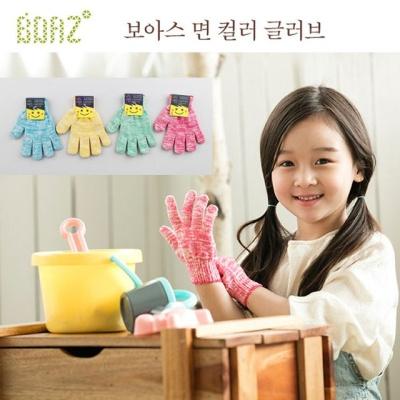 어린이체험장갑10개세트(색사색상랜덤택1)