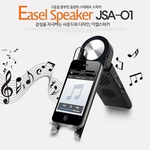 모바일기기의 필수품! 이젤스피커 아이패드,스마트폰 거치대스피커+충전기능