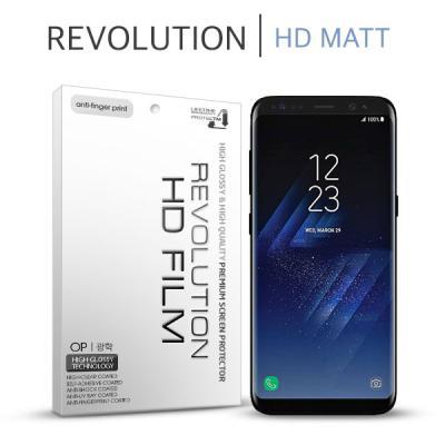 (2장) 레볼루션HD 지문방지 액정필름 갤럭시S8플러스