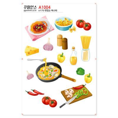 A1004-꾸밈인스스티커_맛있는파스타