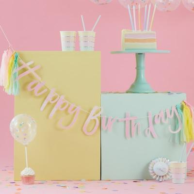 파스텔 생일 축하 테슬 가랜드