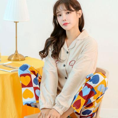 메리핀 라잇하트 긴팔 여성 잠옷세트