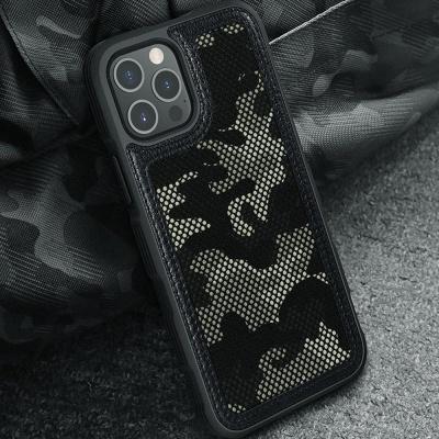아이폰12 11 PRO MAX SE2 8 카모플라쥬 실리콘 케이스