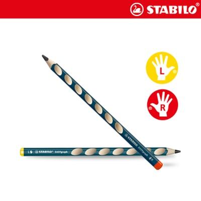 스타빌로 이지그래프 연필 2본세트