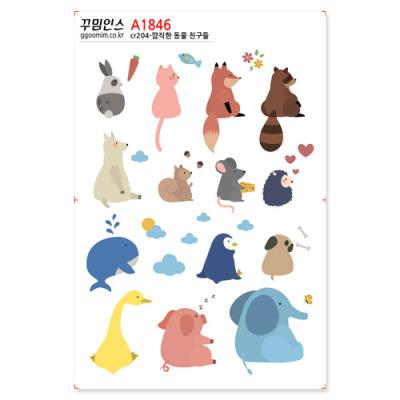 A1846-꾸밈인스스티커_깜직한동물친구들