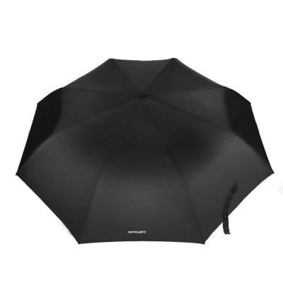 11000 그랜드 3단우산