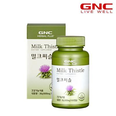 [GNC] 밀크씨슬 (60캡슐) 1개월분