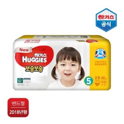 [유한킴벌리] 하기스 보송보송5단계 공용 46매x3팩 밴드형 [박스/3] 373460