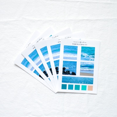 메리필름 투명 바다 컬러칩 스티커 5장 1set