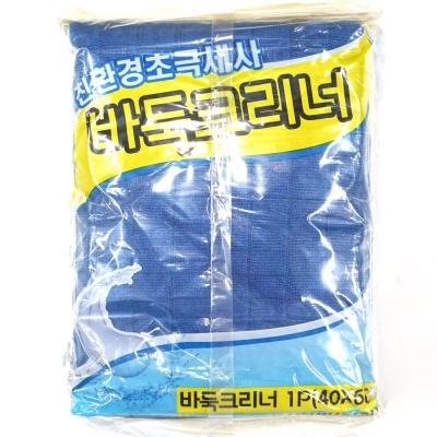 극세사 크리너 1P 블루 10묶음 청소먼지 이물질제거