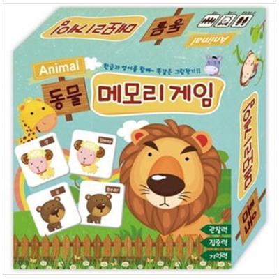 [두드림엠앤비] 동물 메모리 게임