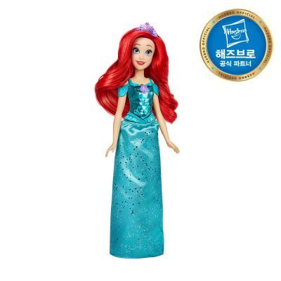 디즈니프린세스 패션돌 반짝이 드레스 인어공주 인형