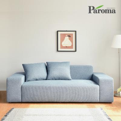 파로마 까나페 이지클린 3인용 소파 SJ005