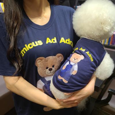 테디곰 티셔츠(견주용)