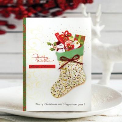 FS1028-2 크리스마스카드 카드 성탄카드