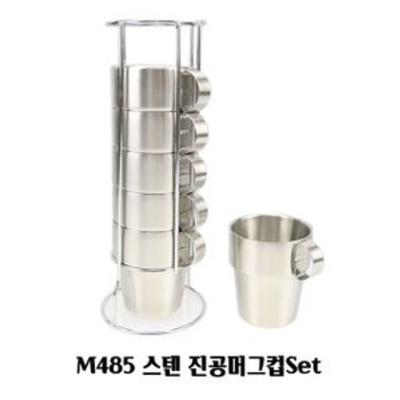 M485 스텐 진공머그컵Set 손잡이 물컵 캠핑컵