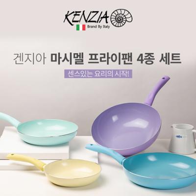 겐지아 마시멜 인덕션 후라이팬 궁중팬 4종세트